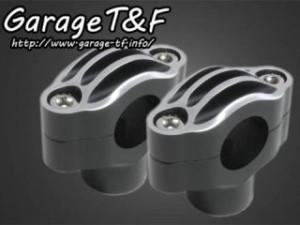 ガレージT&F ビンテージハンドルポスト1.5インチ カラー:コントラスト