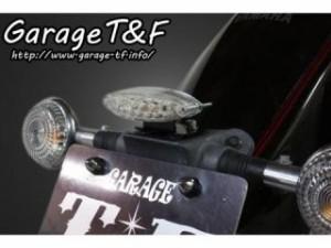 ガレージT&F スモールスネークアイテールランプLED(クリアーレンズ) 純正フェンダー専用