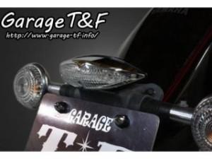 ガレージT&F ドラッグスター250 グラステールランプ(クリアーレンズ仕様)LED 純正フェンダー専用