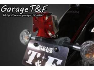 ガレージT&F クロステールランプ 純正フェンダー専用