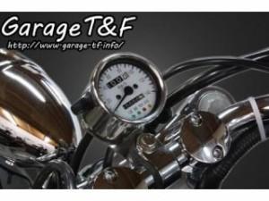 ガレージT&F ハンドルクランプ式 ミニメーターステー