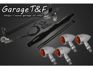 ガレージT&F ロケットウィンカー(スリット)キット ウィンカー:メッキ フロントステー:ブラック
