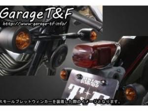 ガレージT&F ロケットウィンカー(スリット)キット ウィンカー:ブラック フロントステー:ブラック