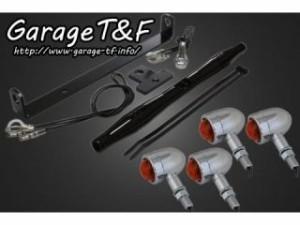 ガレージT&F マイクロウィンカーキット ウィンカー:メッキ フロントステー:ブラック