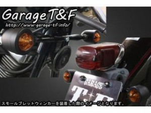 ガレージT&F ムーンウィンカーキット ミラーレンズ ウィンカー:ブラック フロントステー:メッキ