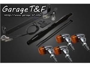 ガレージT&F クラシカルウィンカー(ポリッシュ)キット フロントステー:ブラック