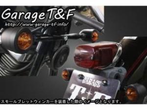 ガレージT&F クラシカルウィンカー(ポリッシュ)キット フロントステー:メッキ