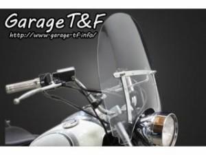 ガレージT&F ウインドスクリーン