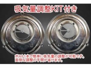ガレージT&F ラグジュアリーエアクリーナーキット タイフーン カラー:メッキ