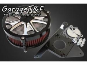ガレージT&F ラグジュアリーエアクリーナーキット スター カラー:コントラスト