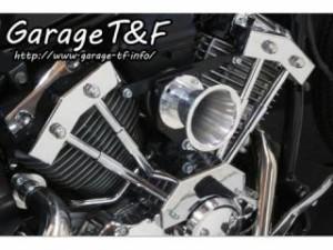 ガレージT&F ファンネル&プッシュロッドカバーセット カラー:ポリッシュ