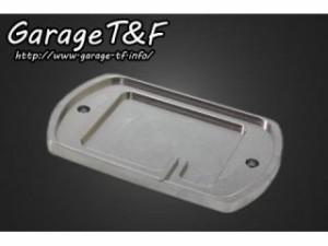 ガレージT&F ビレットマスターシリンダーカバー B カラー:アルミ