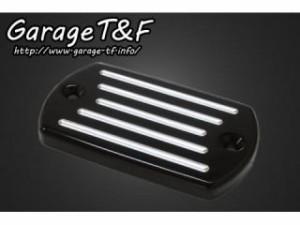 ガレージT&F ビレットマスターシリンダーカバー B カラー:コントラスト