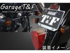 ガレージT&F スモールブレットウィンカーキット クラシックモデル専用 ウィンカー:メッキ フロントステー:ブラック