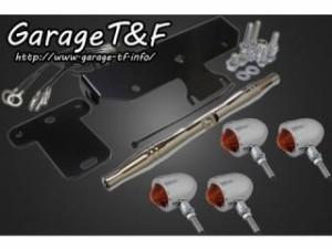 ガレージT&F スモールブレットウィンカーキット クラシックモデル専用 ウィンカー:メッキ フロントステー:メッキ