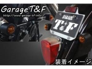 ガレージT&F スモールブレットウィンカーキット クラシックモデル専用 ウィンカー:ブラック フロントステー:ブラック