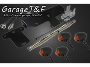 ガレージT&F スモールブレットウィンカーキット クラシックモデル専用 ウィンカー:ブラック フロントステー:メッキ