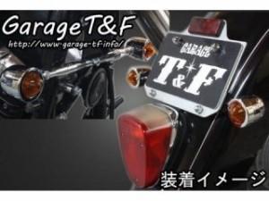 ガレージT&F ロケットウィンカー(プレーン)キット クラシックモデル専用 ウィンカー:メッキ フロントステー:ブラック