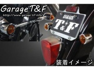 ガレージT&F ロケットウィンカー(プレーン)キット クラシックモデル専用 ウィンカー:メッキ フロントステー:メッキ