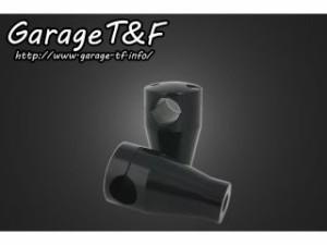 ガレージT&F ドラッグスター400(DS4) ドラッグスタークラシック400(DSC4) ハンドルポスト関連パーツ ハンドル…