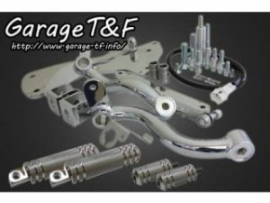 ガレージT&F ミッドコントロールキット アルミタイプI 本体:メッキ ペグ:シルバー