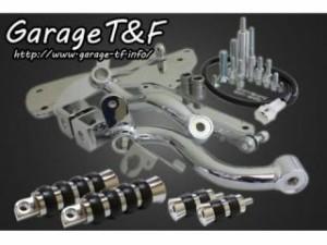 ガレージT&F ドラッグスター400 ドラッグスタークラシック400 その他ステップ関連パーツ ミッドコントロールキット ロー…