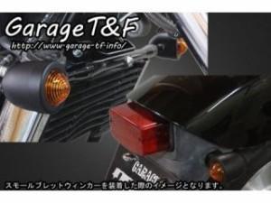 ガレージT&F Vツインマグナ ウインカー関連パーツ マイクロウィンカーキット メッキ ブラック
