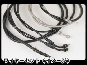 グッズ ST250 ハンドル関連パーツ 【数量限定セール】ロボットバーハイ クローム AMAL364ホルダー ワイヤー セット