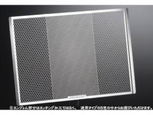 エッチングファクトリー YZF-R1 ラジエター関連パーツ YZF-R1(09〜14)用 ラジエターガード 黄エンブレム