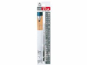ANEX アネックス 切削工具 AMK-003 木工用下穴錐3MM