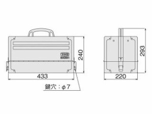 TONE トネ ハンドツール ツールセット TSH430(レッド)