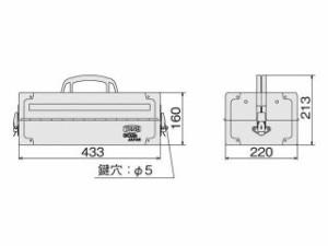 TONE トネ 作業場工具 ツールケース BX322SBK(マットブラック)