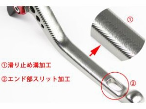 SSK ニンジャZX-10R レバー アジャストレバー 3Dタイプ クラッチ&ブレーキセット チタン シルバー