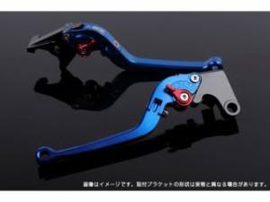 SSK ヴェルシス650 レバー アルミビレット可倒式アジャストレバーセット ブルー ブルー