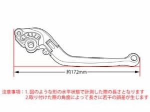 SSK ニンジャZX-6R レバー アルミビレット可倒式アジャストレバーセット シルバー ブルー