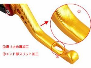 SSK ニンジャ900 レバー ショートアジャストレバー 3Dタイプ クラッチ&ブレーキセット シルバー ブルー
