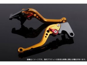 SSK ショートアジャストレバー クラッチ&ブレーキセット 本体:ゴールド アジャスター:シルバー