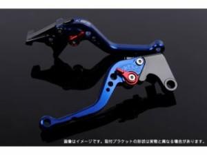 SSK ニンジャ400 レバー ショートアジャストレバー クラッチ&ブレーキセット ブルー レッド