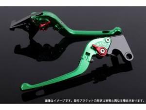 SSK Z1000 レバー 可倒式アジャストレバー 3Dタイプ クラッチ&ブレーキセット グリーン チタン
