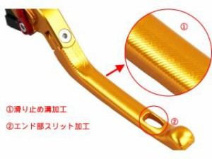SSK ニンジャZX-9R レバー 可倒式アジャストレバー 3Dタイプ クラッチ&ブレーキセット チタン レッド