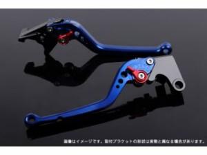SSK アジャストレバー クラッチ&ブレーキセット 本体:ブルー アジャスター:ブルー