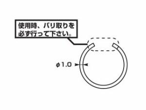 K-CON 汎用 その他外装関連パーツ ピストンピンクリップ 12mmピストンピン用