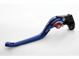 リデア モンスター1200 レバー 可倒式アジャストクラッチレバー ブルー レッド