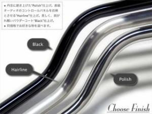 モーターロック 汎用 ハンドル関連パーツ 69バー ボバースタイル 7/8インチ ブラック