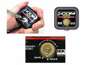 ブルーライトニング アドレスV125 CDI・リミッターカット インジェクションコントローラー i-CON MINI