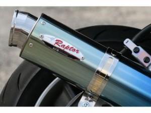 RPM マジェスティ マジェスティC マフラー本体 80D-RAPTOR フルエキゾーストマフラー ブルーチタン
