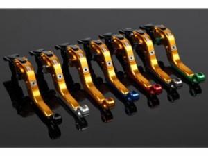 SSK エスエスケー レバー 可倒延長式アジャストレバー クラッチ&ブレーキセット ゴールド ブラック