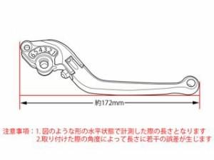 SSK GSR250F GSR250S レバー 可倒式アジャストレバー クラッチ&ブレーキセット チタン ブルー