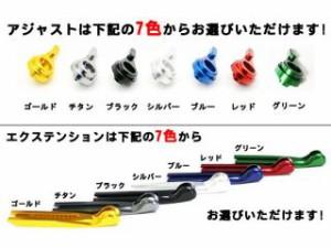 リデア 390デューク レバー スライド延長式アジャストレバー ブレーキ&クラッチセット チタン グリーン