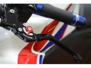 リデア ZZR400 ZZR600 レバー 可倒式アジャストレバー ブレーキ&クラッチセット ブルー グリーン